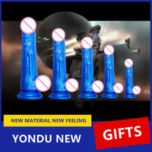 Health TPE private multiple size fake penis cheap sex toys butt plug anal toys strap on suction cup huge realistic dildo
