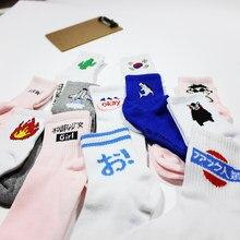Versão coreana dos desenhos animados meias femininas movimento dos desenhos animados das quatro estações bonito maré meias gerente de loja recomendado