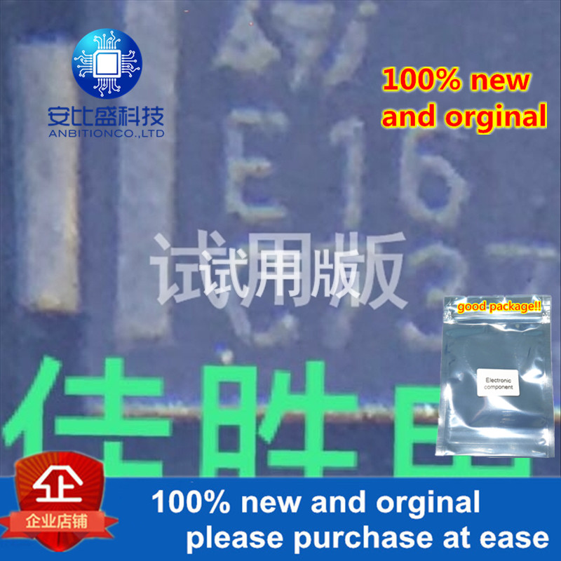 20pcs 100% New And Orginal STPS160U 1A60V DO214AA Silk-scree E16 In Stock