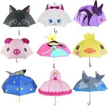Kids Umbrella Girls Boys Children Long-Handled Creative Cute 3D for Modeling Animation