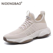 Men Breathable Running Shoes Mesh Outdoor Sneakers Male Athletic Breathable Footwear Lightweight Training Shoes Zapatillas Size faux leather insert breathable athletic shoes