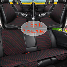 5 Seats Flax Car Seat Cover Protector with Backrest Front Rear Seat Back Waist Washable Cushion Pad Mat for Auto