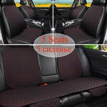 5 miejsc len pokrowiec na siedzenie samochodu z oparciem przednie tylne oparcie siedzenia talia zmywalny poduszka Mat dla Auto