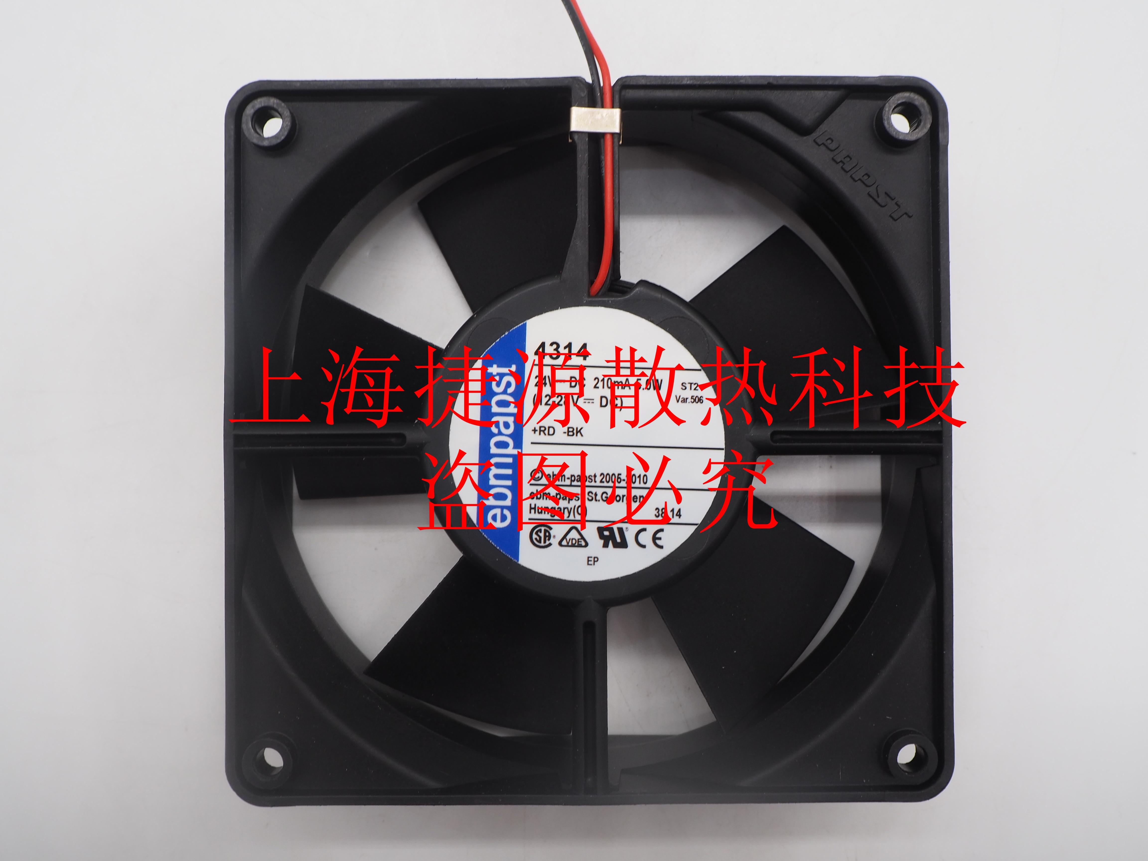 Original ebmpapst 4184NXH Axial cooling fan DC24V 11W 237m3//h compact fan NEW