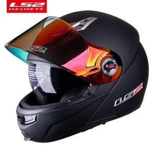 Image 3 - מקורי LS2 קסדת מגן עבור LS2 FF370 moto rcycle קסדה 4 צבעים עדשה עבור LS2 FF394 FF386 FF325 Flip עד moto קסדת Glsses