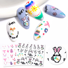 3D Nail Art Stickers Decals Nail Decorations Adhesive Transfer Sticker Cute Rabbit Red Fly Birds Nail Art Accessories
