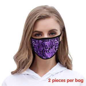 2 шт 3D Pm2.5 Крышка для лица на открытом воздухе моющаяся защита от повторного использования маска для рта с леопардовым принтом бейсбольная к...