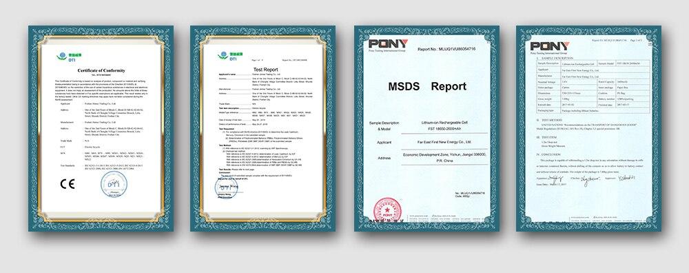 证书-001