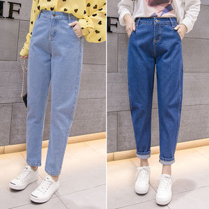 Image 2 - Jeans Women High Waist Pencil Pant Demin Zipper Fly Womens Bottoms Trousers Simple All match High Quality Spring Daily Pockets