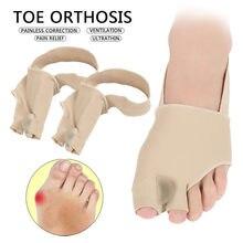 Separador de dedos de los pies, Corrector de juanetes Hallux Valgus, ortopédico, corrección de pulgar, calcetín de pedicura, 1 par