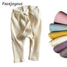 Leggings solides pour bébés filles et garçons, pantalons en Pp côtelés pour petits garçons, sarouels décontractés, pantalons pour enfants, bas