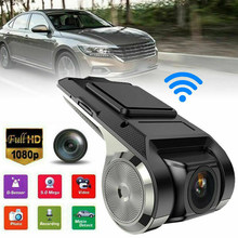 Car DVR Driving Video Recorder Full HD 1080P Camera 170 Degree Wide Angle Dash Cam 170° Wide Angle Registrar(China)