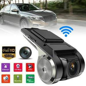 Car DVR Driving Video Recorder