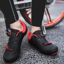 Self-Locking road cycling shoes sapatilha ciclismo men sneakers bike shoes ultralight bicycle sneakers professional breathable