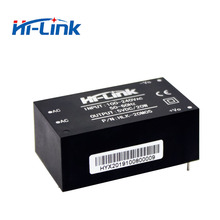 Free shipping 2pcs/lot HLK 20M05 AC DC 220v to 5V 20W intelligent household switching step down power supply module