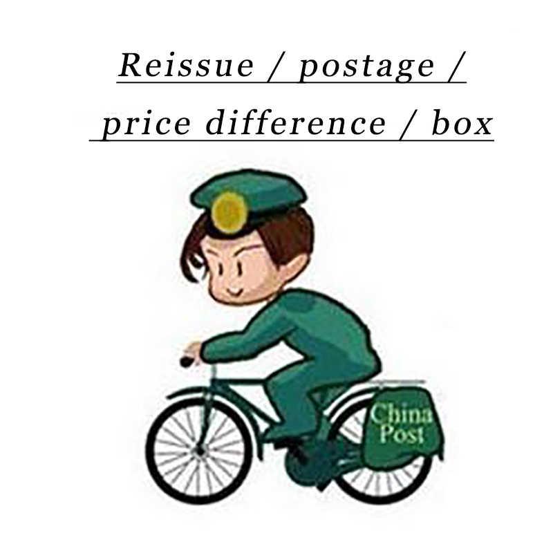 Reissue/Spese di Spedizione/Differenza di Prezzo/ANELLO Box