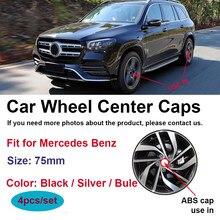 Para un Mercedes Benz C E B R clase W203 W205 W204 W212 W211 W213 W210 C200 4 Uds tapas centrales para ruedas de coche accesorios de 75mm tapa