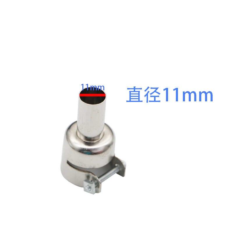 5pcs//set Accessoires de ventilateur de chaleur de becs de pistolet /à air chaud dacier inoxydable