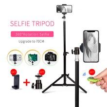 Fotografia 1/4 cabeça de parafuso selfie portátil luz tripé suporte com bluetooth remoto telefone clipe bola cabeça para mini estúdio foto