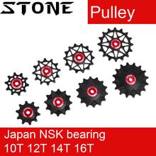 Kamienne koło pasowe przekładnia prowadnica rolkowa Jockey 10t 12t 14t 16t łożysko drogowe MTB rower przerzutka tylna dla GX XX1 dla Shimano M9000