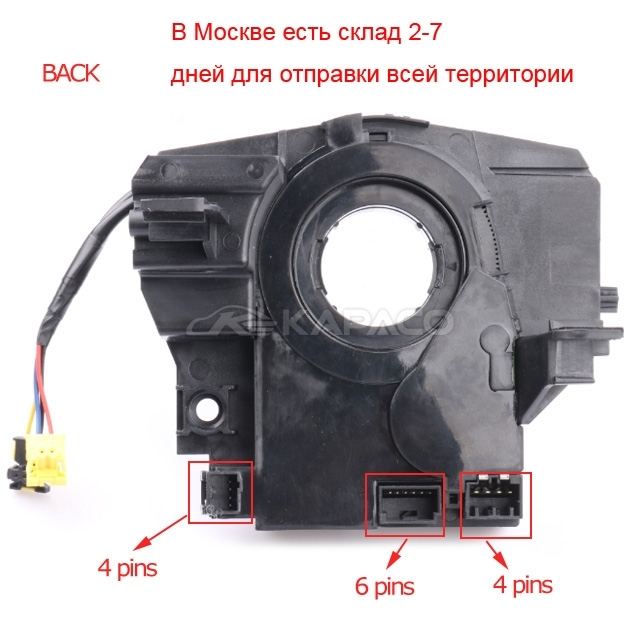 56046533AG 56046533AE 56046533AF Cable Assy with ESP sensor  for Dodge Jeep Grand Cherokee Wrangler Patriot 56046534AH
