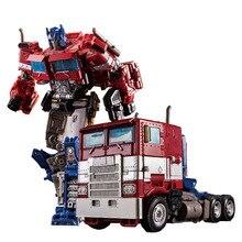 AOYI BMB nuovo 18cm trasformazione giocattoli ragazzo lega edizione Anime KO Action Figure carro armato modello bambini regalo H6002 9 H6001 4 SS38