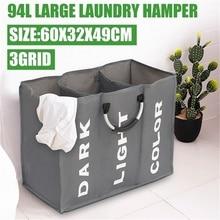 3 сетки 94L корзина для хранения грязной одежды корзина-органайзер Складная Большая корзина для белья корзина для домашнего белья сумка для стирки