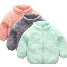 Детская зимняя одежда для малышей детская одежда на молнии с длинными рукавами для девочек и мальчиков однотонное бархатное пальто теплая одежда, верхняя одежда