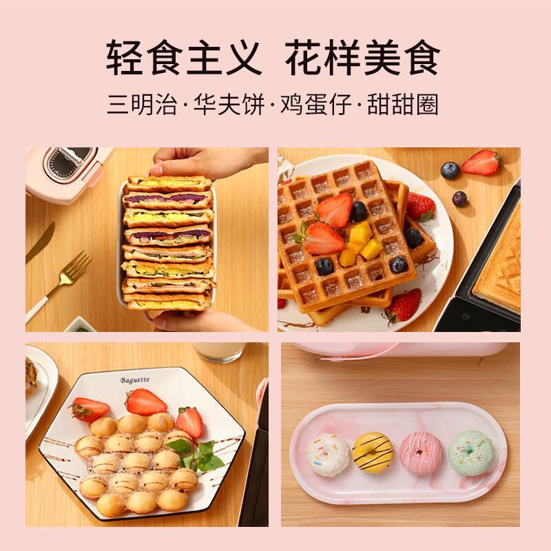 Máquina de aperitivos ligeros, máquina de desayuno con Clip, máquina de gofres multifuncionales para música, máquina de pan para el hogar - 3