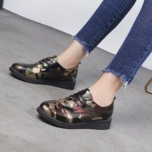 цены 2019 new  pumps low heels wedges lace up casual shoes woman round toe camflague print wxx051
