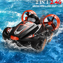 2 IN 1 Q86 RC Amphibious Drift Car Hovercraft Speed Boat Rem