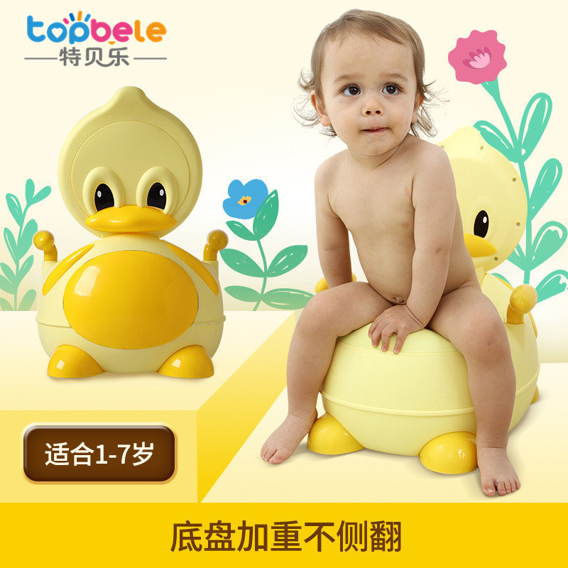 Topbele Toilet For Kids Extra-large No. BABY'S Toilet Men And Women Baby Urinal CHILDREN'S Toilet Padded