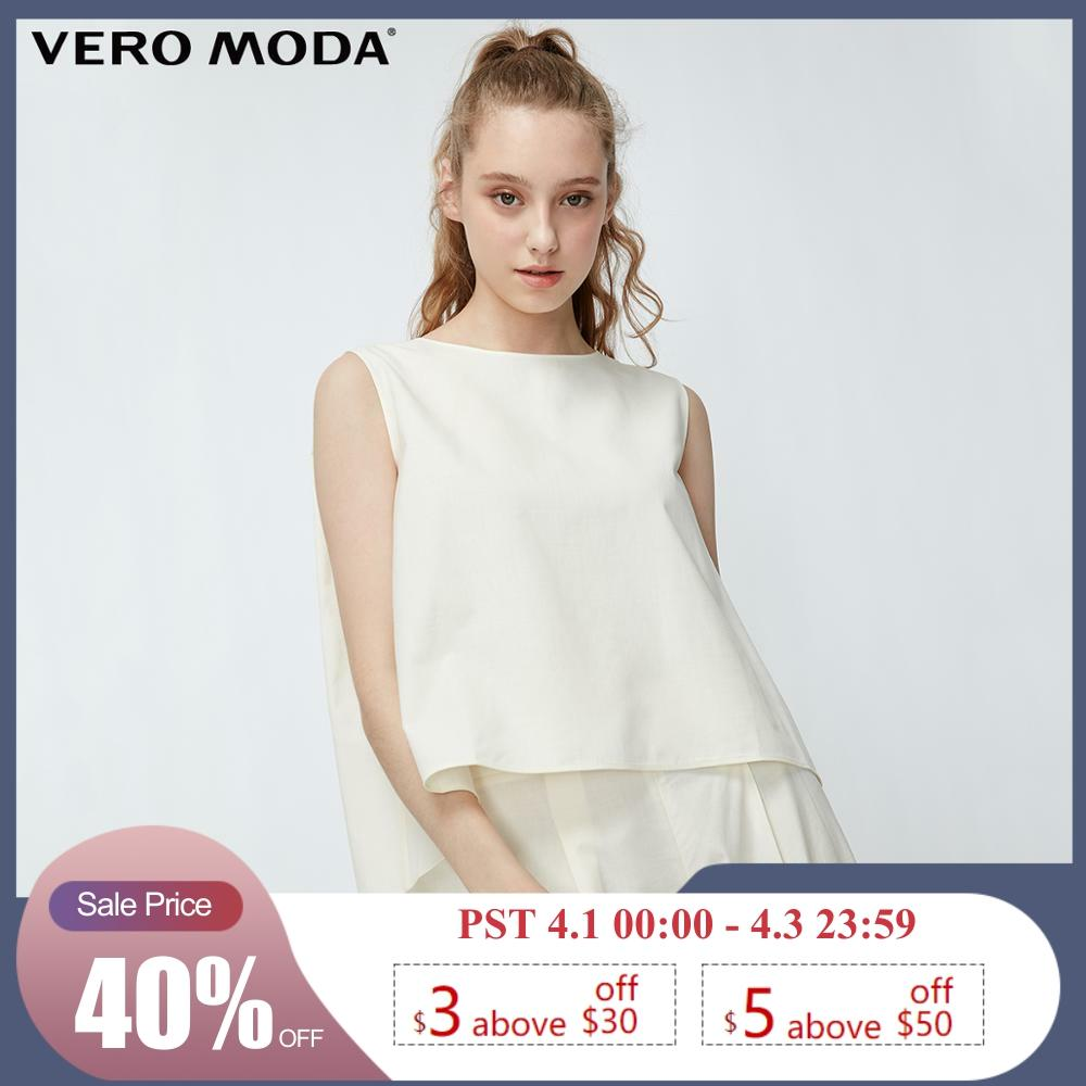Vero Moda Women's OL Style Loose Fit Round Neckline Sleeveless Tops Blouse | 31916Y502