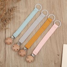 Chain Pacifier-Clips Dummy-Clip Nipple Baby for Infant Feeding