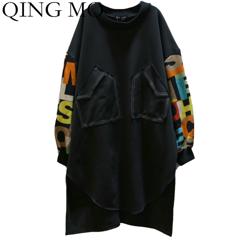QING MO hiver chaud femmes pulls robe grande taille femmes noir irrégulière robe femme Streetwear Patchwork robe ZQY1806
