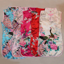 Baby Girls Dress Kids Sleeveless Chinese Style Floral Peacock Cheongsam Dresses  vestido infantil