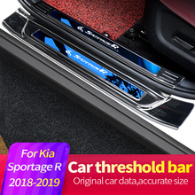 Car threshold bar Trunk guard Car welcome pedal Stainless steel strip Car Door Sill For Kia Sportage R 208-2019 2018 for buick new excelle door sill strip threshold bar welcome pedal modification special decorative accessories
