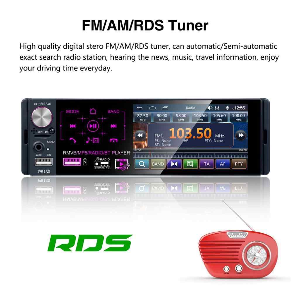 مصنع P5130 12 فولت 1 الدين العالمي راديو تلقائي 4.1 بوصة تعمل باللمس الوسائط المتعددة MP5 مشغل فيديو سيارة ستيريو بلوتوث RDS FM SWC