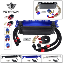 UNIVERSAL 13 ROWS OIL COOLER+OIL FILTER SANDWICH ADAPTER + STAINLESS STEEL BRAIDED AN10 HOSE + Oil Cooler Mounting Bracket