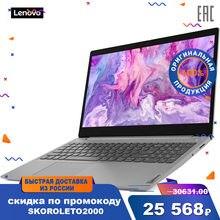 Ноутбук Lenovo IdeaPad 3 15IGL05 15.6'' FHD(1920x1080) nonGLAREIntel /Celeron N4020 1.10GHz Dual /8 GB /128GB SSD /Integrated