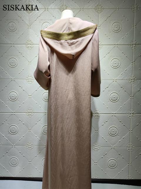 Siskakia Dubai Arabic Muslim Abaya Dress for Women Fall 2020 Champagne Moroccan Kaftan Hooded Robe Turkish Islamic Jalabiya 6