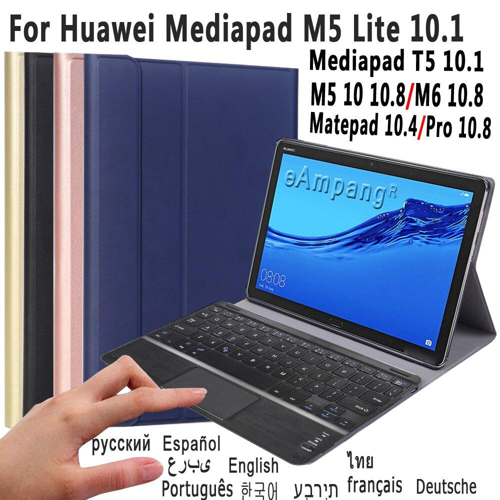 Чехол с сенсорной панелью и клавиатурой для Huawei Mediapad T5 10 M5 lite 10,1 M5 10 Pro M6 10,8 Matepad 10,4 Pro 10,8 T10 T10S 10,1