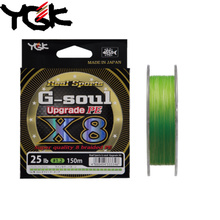 YGK G Soul X8 Upgrade PE 150M 200M สีเขียวสี Multifilament สายตกปลา