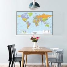 A2 Размер Мир Политический Карта Стена Искусство Плакаты и Принты Холст Живопись Гостиная Комната Дом Украшение Кабинет Принадлежности