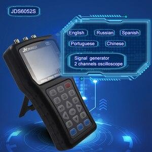 Image 4 - Gerador handheld portátil do sinal de jinhan jds6031 1ch 30m jds6052s 2ch 50m 200msa/s 5 línguas do osciloscópio do strorage de digitas