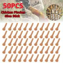 Резиновый стержень для птицы 50 шт длина 65 см
