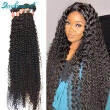 Rosabeauty extensiones de cabello humano brasileño Remy de 28 30 pulgadas, 3 y 4 mechones, extensión de cabello humano natural ondulado con agua rizada, 100%