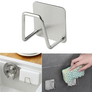 Kitchen Stainless Steel Sponges Holder Self Adhesive Sink Sponges Drain Drying Rack Kitchen Sink Accessories Storage Organizer