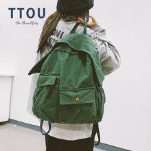 Новый рюкзак Для женщин путешествия через плечо сумка милые