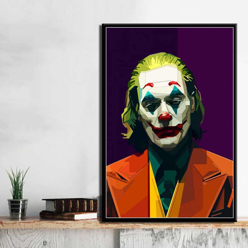 ポップアートバットマンの映画アニメジョーカーアート絵画キャンバスポスター壁の家の装飾